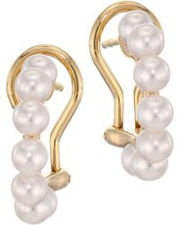 Mikimoto - 8mm White Cultured Akoya Pearl & 18k Yellow Gold Drop Earrings - Lyst
