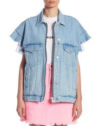 MSGM - Short Sleeve Denim Jacket - Lyst