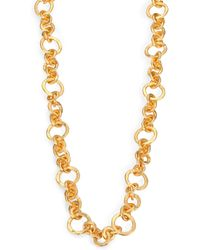 Stephanie Kantis - Coronation Small Chain Necklace/42 - Lyst