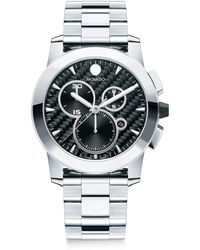 Movado - Mens Stainless Steel Chronograph Watch - Lyst