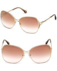 Roberto Cavalli - Gradient Butterfly Sunglasses - Lyst