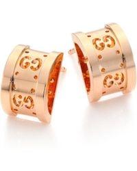Gucci - Icon Twirl 18k Rose Gold Stud Earrings - Lyst