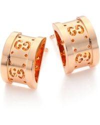Gucci - Women's Icon Twirl 18k Rose Gold Stud Earrings - Rose Gold - Lyst