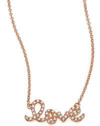 Sydney Evan - Love Diamond & 14k Rose Gold Necklace - Lyst