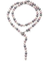Majorica - 10mm Multicolor Round Pearl & Sterling Silver Strand Necklace/35 - Lyst