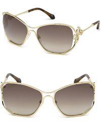 Roberto Cavalli - 56mm Square Tinted Sunglasses - Lyst