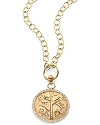 Temple St. Clair - Tree Of Life Diamond & 18k Yellow Gold Small Pendant - Lyst