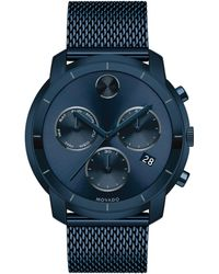 Movado - Ionic Plated Steel Chronograph Watch - Lyst