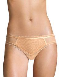 Chantelle - Courcelles Cheekybikini Briefs - Lyst