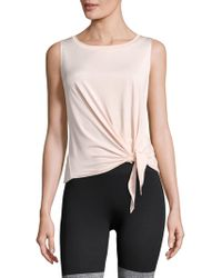 HPE - Ice Peace Tie-front Tank Top - Lyst