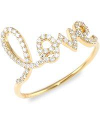 Sydney Evan - Large Love Diamond Ring - Lyst