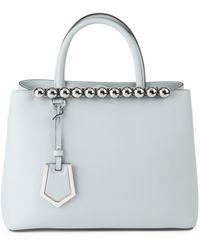 Fendi - Petite 2jours Pearl Crossbody Bag - Lyst