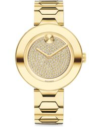 Movado - Bold T-bar Stainless Steel And Crystal Bracelet Watch - Lyst