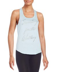Corner Shop - Sweating For The Wedding Tank Top - Lyst