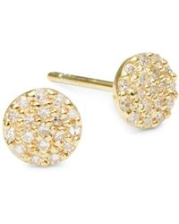 Danni - Diamond And 14k Yellow Gold Round Stud Earrings - Lyst