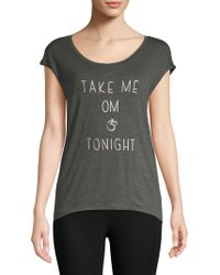 Gaiam - Dani Om Tonight Tee - Lyst