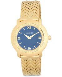Versace - Stainless Steel Chevron Patterned Bracelet Watch - Lyst