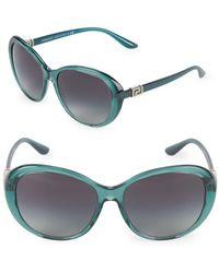 Versace - 57mm Oversized Sunglasses - Lyst