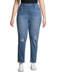 Max Studio - Plus High-rise Skinny Distressed Jeans - Lyst
