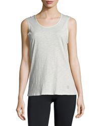 Balance Collection - Claudia Cage Sleeveless Tee - Lyst