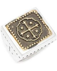 King Baby Studio - Shipwreck Cross Square Ring - Lyst