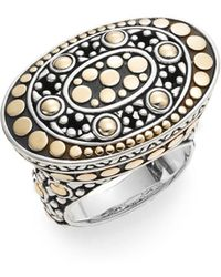 John Hardy - Dot Jaisalmer East-west 18k Yellow Gold & Sterling Silver Oval Ring - Lyst