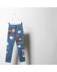 Gcds - High-waisted Emblem Jeans - Lyst