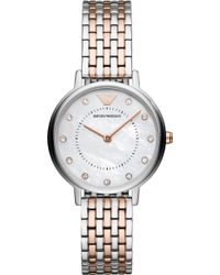 Emporio Armani - Ar11094 Kappa Mother-of-pearl Stainless Steel And Rose Gold-plated Quartz Watch - Lyst