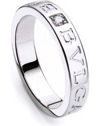 BVLGARI - - 18kt White-gold Ring - Lyst