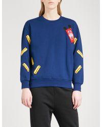 Mini Cream | Logo-embroidered Cotton-blend Sweatshirt | Lyst