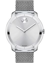 Movado - 3600260 Bold Stainlesss Steel Watch - Lyst