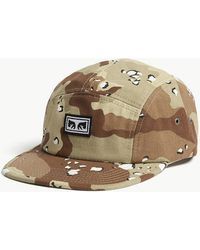 Obey - Subversion Camouflage Five-panel Cotton Strapback Cap - Lyst