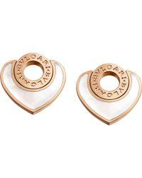 bvlgari bulgari bulgari cuore 18ct pinkgold stud earrings lyst