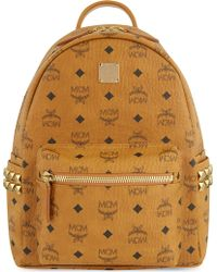 MCM | Stark Classic Small Backpack | Lyst