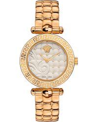 Versace - Vqm120016 Micro Vanitas Gold-plated Ceramic Watch - Lyst