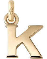 Links of London | Alphabet K 18ct Yellow Gold Charm | Lyst