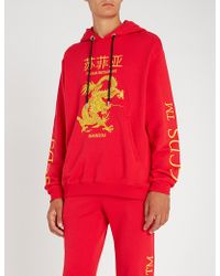 Gcds - Dragon-print Cotton-jersey Hoody - Lyst