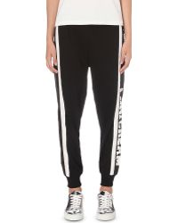 Mini Cream - Branded Cotton-jersey Jogging Bottoms - Lyst
