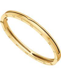 BVLGARI - B.zero1 18kt Yellow-gold Bangle Bracelet - Lyst
