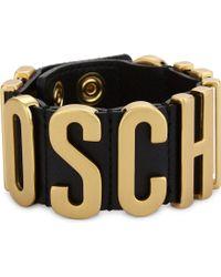 Moschino   Logo Leather Wrap Bracelet   Lyst