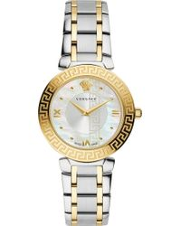 Versace - Divine Gold And Stainless Steel Watch - Lyst