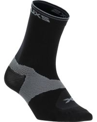 2XU - Cycle Vectr Socks (2 Pairs) - Lyst