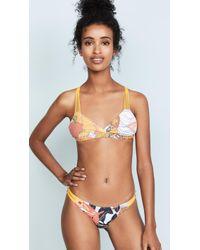 Maaji - Toocool Forschool Reversible Triangle Bikini Top - Lyst
