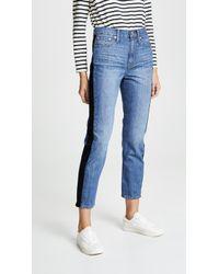 Madewell - Vintage Tux Stripe Jeans - Lyst