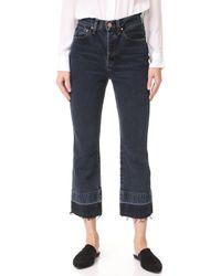 Ayr - Styx Jeans - Lyst
