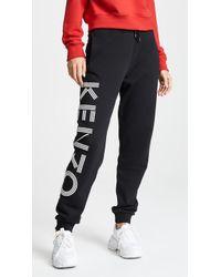 KENZO - Sport Sweatpants - Lyst