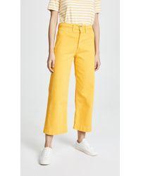 M.i.h Jeans - Caron Jeans - Lyst