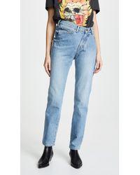 Facetasm - Diagonal Hem Jeans - Lyst