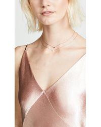 Gorjana - Amara Solitaire Necklace - Lyst