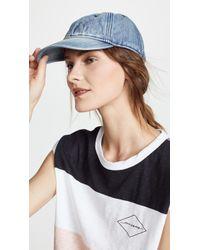 Madewell - Denim Baseball Hat - Lyst